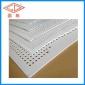 上海厂家直销龙牌吸音板  防火吸潮 吸音 1200X2400X 1.2厚